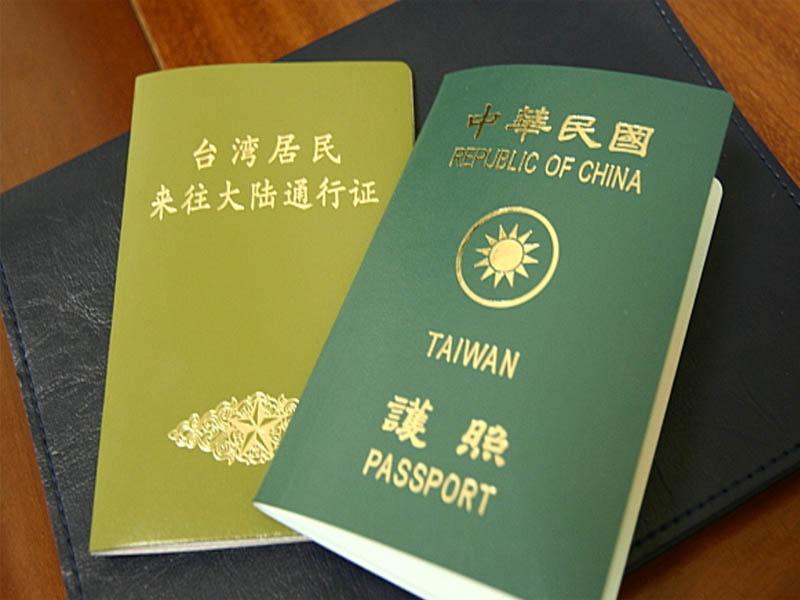 Đừng quên nộp hồ sơ đúng địa điểm khi xin cấp visa nhé