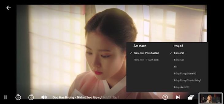 Netflix đã có phụ đề tiếng Việt